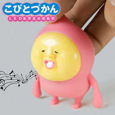 cute Japanese anime Light Up LED Torch With sound Keyrings KeyChain TOYS UKYS109