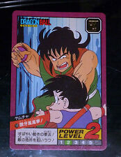 DRAGON BALL Z DBZ SUPER BATTLE POWER LEVEL PART 1 CARDDASS CARD CARTE 10 JAP NM
