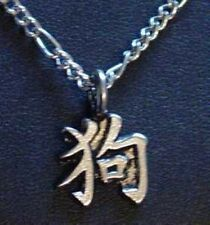 LOOK Chinese Dog Zodiac Pendant Libra Sterling silver CHARM