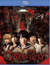Corpse Party (Blu-ray Disc, 2016)