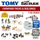 TOMY 1:32 BRITAINS FARM TOYS FARMYARD PACKS AND BUILDINGS - FULL RANGE AVAILABLE