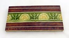 Antique Majolica Brown/Green/Yellow Ceramic Border Tile