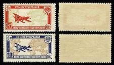 Russia. International Air Post Congress. 1927 Scott C10-C11. MNH (?)