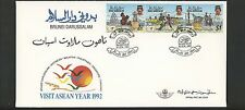 Postal History Brunei FDC #442 Visit Asean Year Judo fighting sculptures 1992
