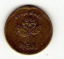 offer  indonesia 500 rupiah1992 bunga merepati