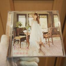 Used_CD Color when Yoshioka Aika Free Shipping FROM JAPAN BT02