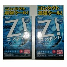 Eye drops lotion Rohto Z! contact Lenses 12ml x 2 boxes free shipping