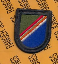 HHC 75th Infantry Airborne Ranger Regiment Beret flash patch #2 m/e