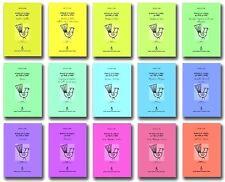 Poesie in limba : Sardegna in limba (15 vol.) / a cura di Salvatore Colomo