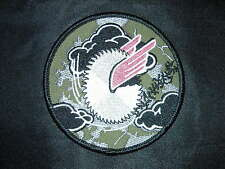 USAF 41ST FLYING TRAINING SQUADRON BUZZSAWS COLUMBUS T-6 TEXAN COLOR PATCH VER 2