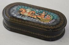 Vintage Lacquer Russian Traditional Wooden Handpainted Wooden Jewelry Box Troika