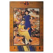 CHINESE PIN UP GIRL Medicine Ad Collectible Vintage Reproduction Print Shanghai