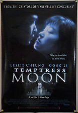 TEMPTRESS MOON DS ROLLED ORIG 1SH MOVIE POSTER GONG LI LESLIE CHEUNG (1996)