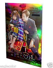 Heart to Heart Korean Drama (3DVDs) High Quality - Box Set!