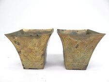 Vintage Pair Used Old Metal Brass Decorative Asian Flower Pots Planters China?