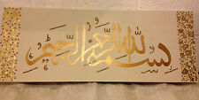 Islamic Canvas 24kt  GOLD LEAF/SWAROVSKI CRYSTALS HandPainted 80X30CM