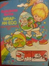 Rainbow Brite Wrap An Egg Kit for 12 eggs NIB