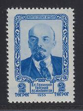 Mongolia Sc 127 MNH. 1955 2t bright blue Lenin, cplt set, VF