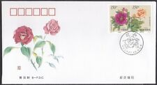 CHINA New Zealand Joint Issue 1997-17 Flowers and Plants 花卉 stamp FDC