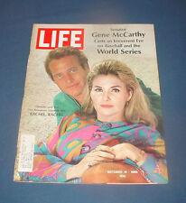 LIFE MAGAZINE OCTOBER 18 1968 PAUL NEWMAN MLB WORLD SERIES EUGENE MERCURY MORRIS