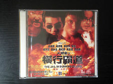 Jail in Burning Island - Nicky Wu, Kaneshiro Takeshi, Anthony Wong - RARE VCD