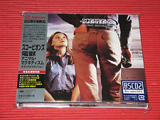 2015 SCORPIONS ANIMAL MAGNETISM DELUXE EDITION DIGIPAK  JAPAN Blu-spec CD