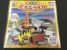 Ehime Origami Paper Zoo Animal Kids 72 Sheets 6 Design 150 × 150mm JAPAN