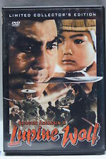 lupine wolf shogun assassin 2 ntsc import dvd