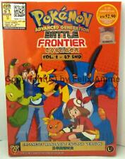 POKEMON ADVANCED GENERATION:BATTLE FRONTIER -COMPLETE TV SERIES BOX SET(ENG SUB)