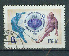 Russland Briefmarken 1981 Bandy WM Mi.Nr.5032