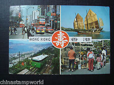 old hk postcard,with one QEII stamp fm HK to UK forces air mail