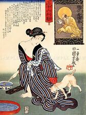 PAINTING PORTRAIT UTAGAWA KUNIYOSHI WOMAN GEISHA JAPAN CAT POSTER PRINT LV2813