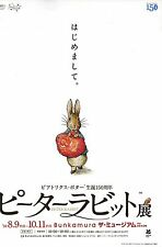 Beatrix Potter Peter Rabbit Japanese Chirashi Mini Ad-Flyer Poster 2015 A4