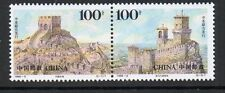 China 1996 San Marino Diplomatic Relations SG4100-4101 unmounted mint set stamps