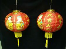 Pair of Traditional Chinese New Year Paper Hanging Lanterns