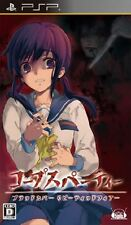 Used PSP Corpse Party: Blood Covered - Repeated Fear Japan Import