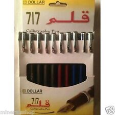 10X DOLLAR 717 CALLIGRAPHY QALAM ITALIC FOUNTAIN PEN Pakistan