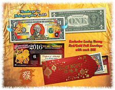 Lot of 25 Chinese Lunar New YEAR MONKEY 2016 Lucky Money Gold Hologram $1 BILLS