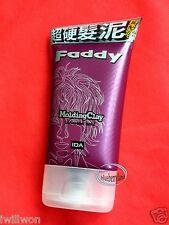 IDA Faddy Hair Molding Clay120ml spike ultimate hold layer texture bedhead punk