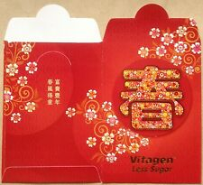 Ang pow red packet Bee Vitagen 2 pcs  2015 new