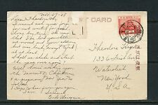 JAPAN  1938  PICTURE  POSTCARD   TO  WATERVLIET  NY UNITED STATES