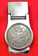 1906 Imperial Russian Double Eagle Russia Silver Tone 50 Kopeks Coin Money Clip!