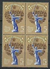 Russia 1989 Sc# 5770 Set WWII Victory monument Volgograd block 4 MNH