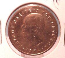 CIRCULATED 1954 5 DRACHMAI GREEK COIN!!!