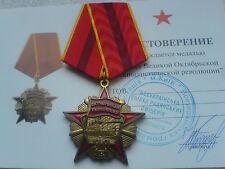 90 Years of  October revolution USSR Soviet Russian Military Communist Medal