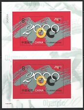 CHINA 2000-17 UNCUT Double S/S 27th Olympic Game