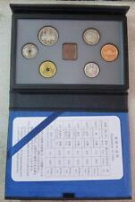 Japan Proof Coin 6pcs Set 1999 Mint Bureau 日本原装带证书 (1999年)精制套 平成十一年