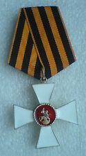 Cross of the Order of St. George officer 3 degree Russian Imperial Military sign
