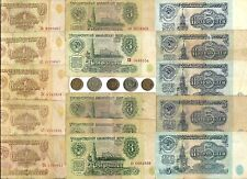 USSR COLD WAR Rubles Rare Old Coins Note Russian Collection Paper Money 20 Lot