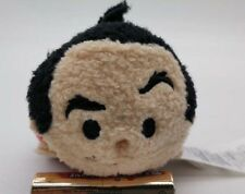 "2016Disney Store Tsum Tsum  Beauty and the Beast Gaston 3.5"" Mini Plush Doll Toy"
